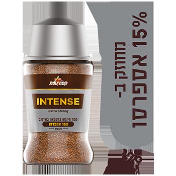 מדהים קפה נמס-מגורען | Quik - סופרמרקט אונליין! NC-15